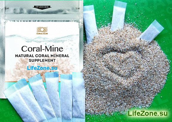 Coral-Mine – Mineralstoffkomplex aus natürlichen Korallen für ein Mineralientrinkwasser